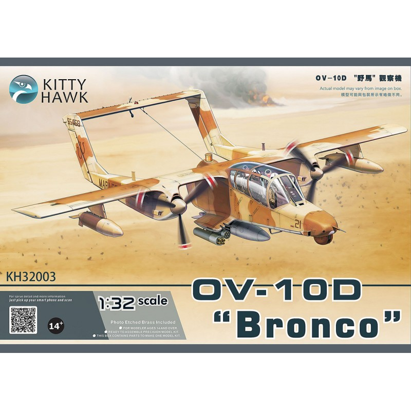 OV-10D